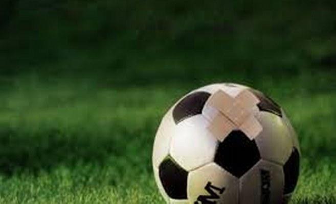 https://www.enlacecritico.com/wp-content/uploads/2014/09/Fútbol_ascenso_657x400.jpg