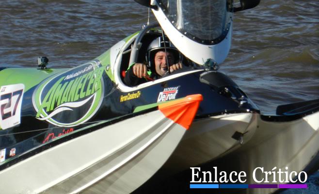 F1 PowerBoat (9)
